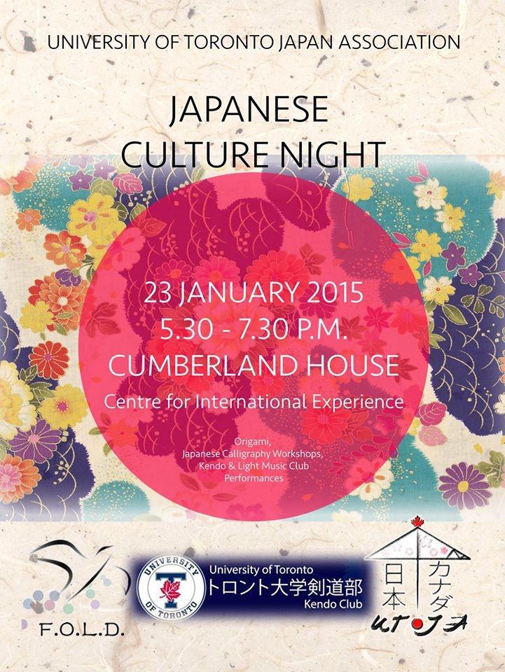 utja culture night