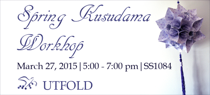 FOLD spring kusudama workshop copy with border