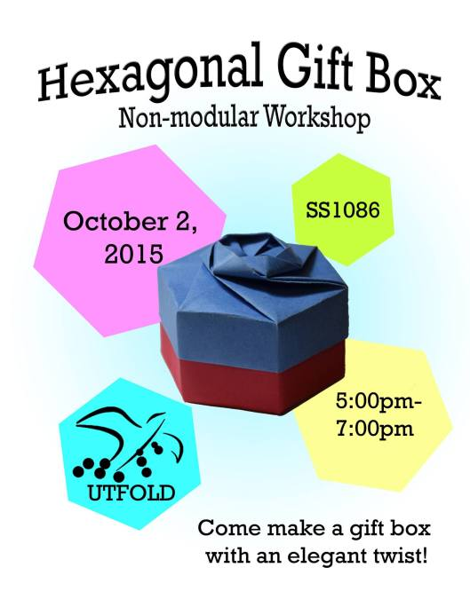 giftbox workshopposter